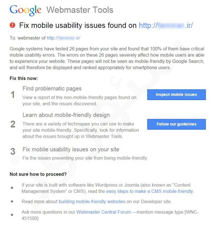 اخطار گوگل به وب سایت های ناسازگار با موبایل