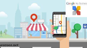 آموزش ثبت سایت در Google My Business